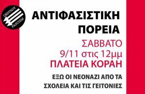 antinazi_pirea_ 01